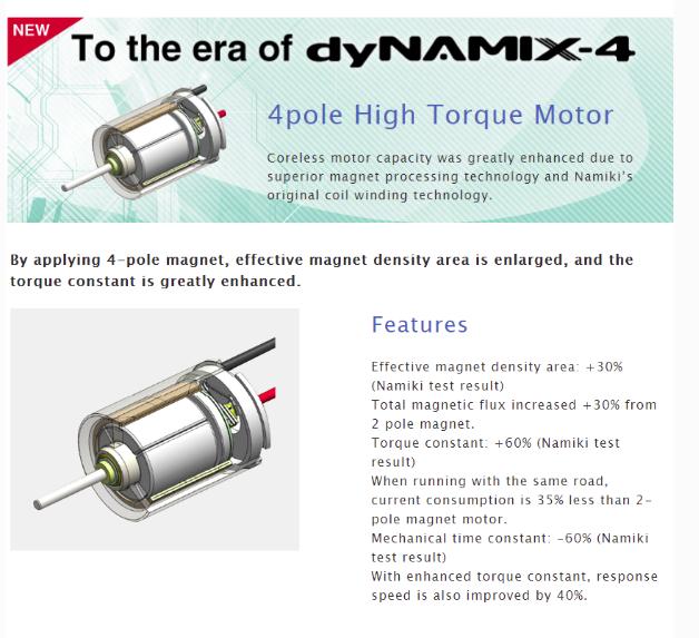 namiki coreless motors